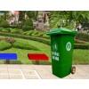 Đại lý cung cấp thùng rác tại Đồng Nai