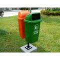 Mua thùng rác tại Nam Định