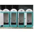 Nhà vệ sinh di động nhựa compostie