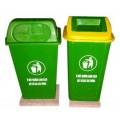 Thùng rác nhựa 50 lít đế đá