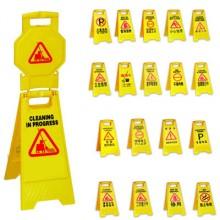Biển báo nhựa có bảng cảnh báo