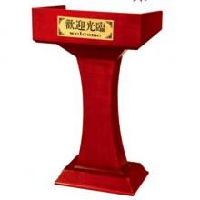 Bục phát biểu bằng gỗ tại Hà Nội