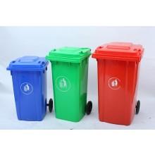 Đại lý bán thùng rác tại Bình Dương