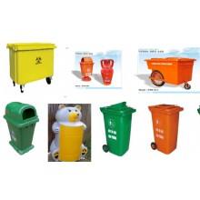 Địa chỉ mua thùng rác nhựa tại Thanh Hóa