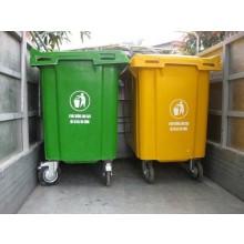 Địa chỉ mua thùng rác tại Quảng Bình