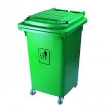 Thùng rác nhựa có nắp 60 lít
