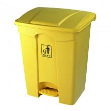 Thùng rác nhựa đạp chân nhập khẩu