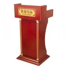 Bục phát biểu bằng gỗ công nghiệp tại Hà Nội