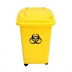 Thùng rác 90 lít màu vàng