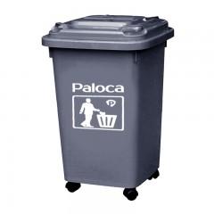 thùng rác 60 lít màu ghi