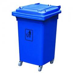 Thùng rác nhựa 50 lít nắp kín có bánh xe