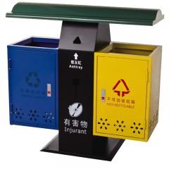 Thùng đựng rác ngoài trời hai ngăn phân loại rác