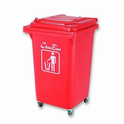 thùng rác 60 lít màu đỏ