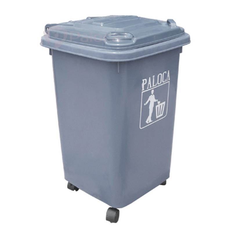 thùng rác nhựa 50 lít màu ghi