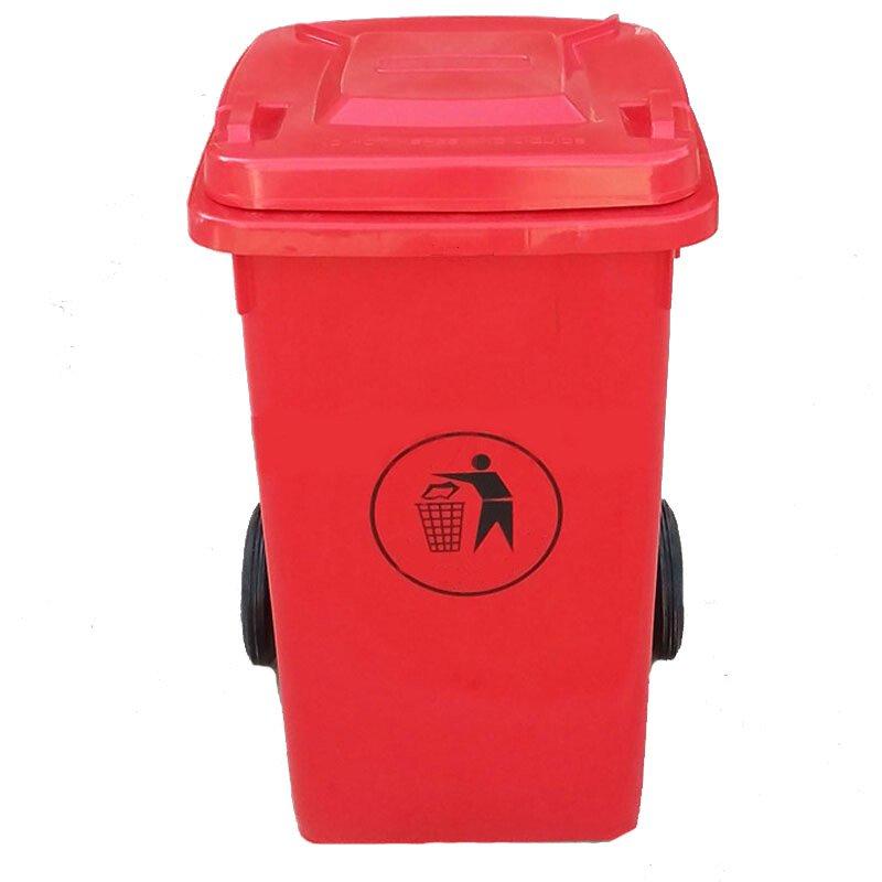 Thùng rác nhựa 90 lít màu đỏ giá rẻ nhất trên thị trường Việt Nam